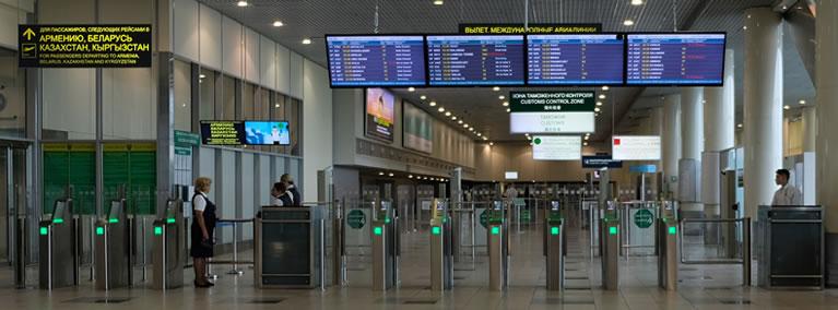 Αποτέλεσμα εικόνας για Moscow Domodedovo Airport uses SITA technology to speed passenger flow