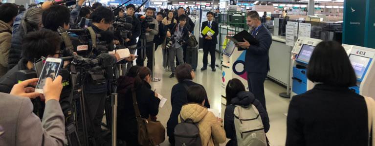 KATE, el quiosco robótico de SITA, hace su debut en el aeropuerto internacional de Kansai