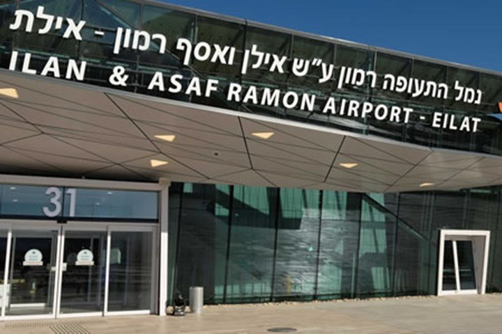 SITA provides key systems to support the smooth opening of Israel's new Ramon Airport